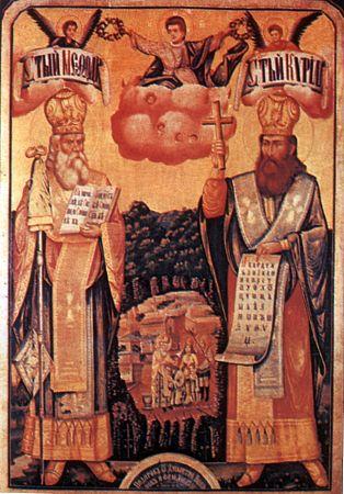 Святые Кирилл и Мефодий - учителя Словенские