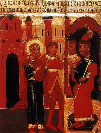 Святой Мина перед судом
