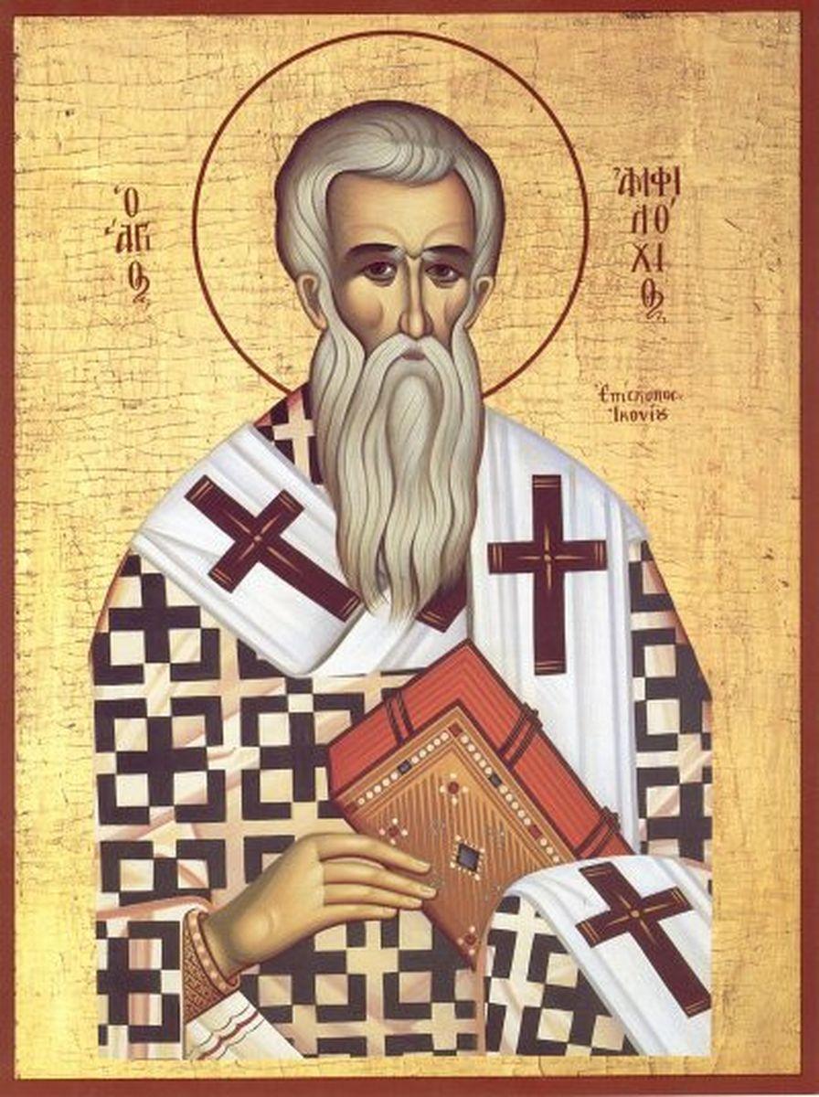 Картинки по запросу икона святителя амфилохия иконийского