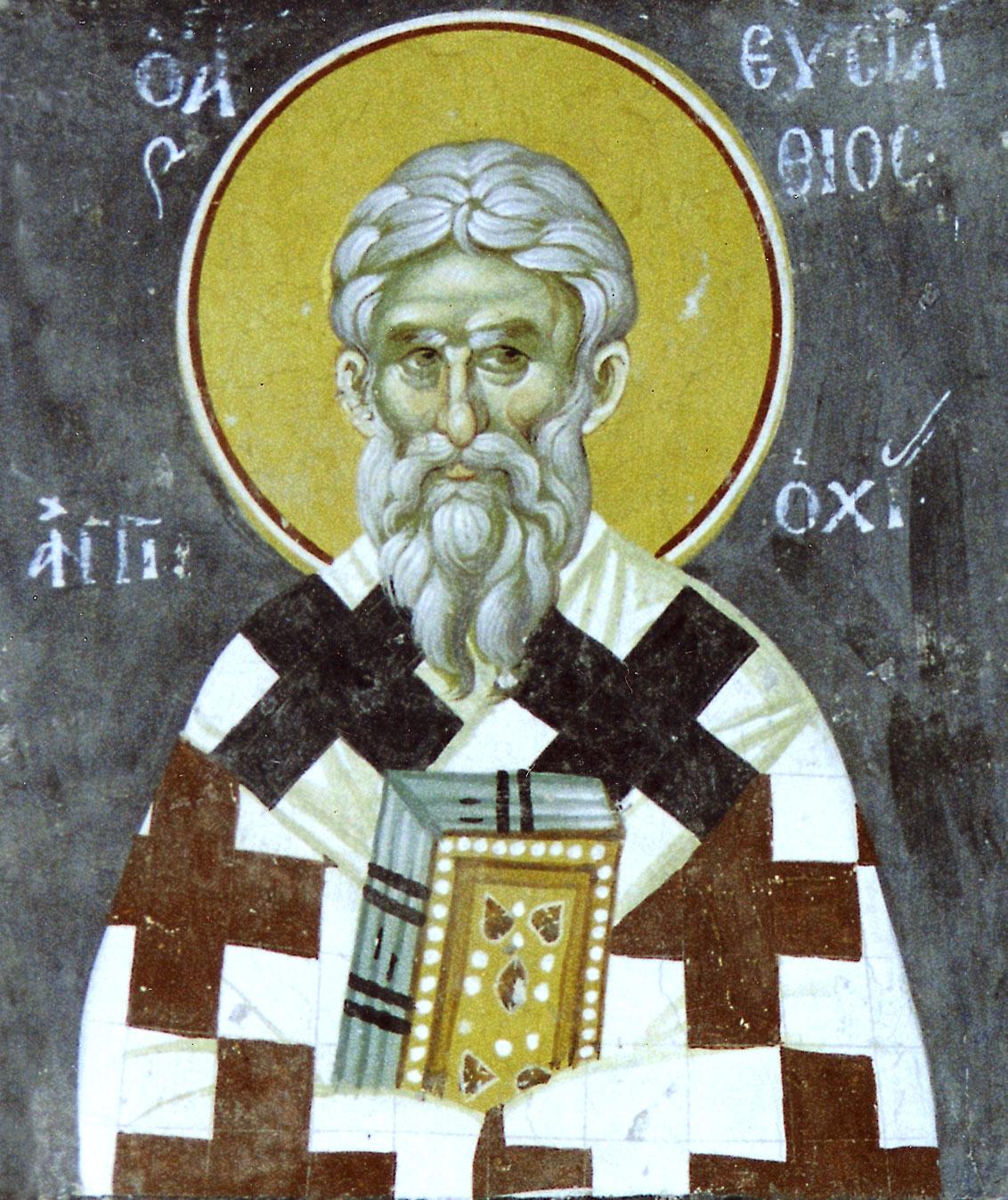 Святитель Евстафий Антиохийский, патриарх, исповедник + Православный  Церковный календарь