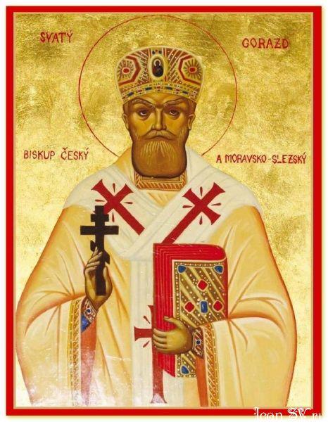 Картинки по запросу картинки Священномученик Горазд (Павлик), епископ Богемский и Мораво-Силезский