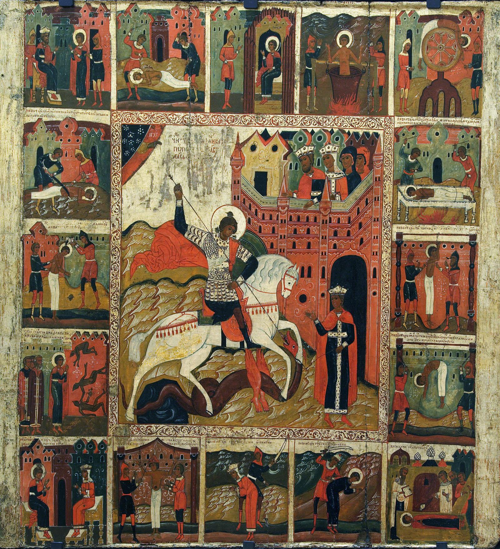Картинки по запросу Чудо Георгия о змие с житием в 16 клеймах XVII век.