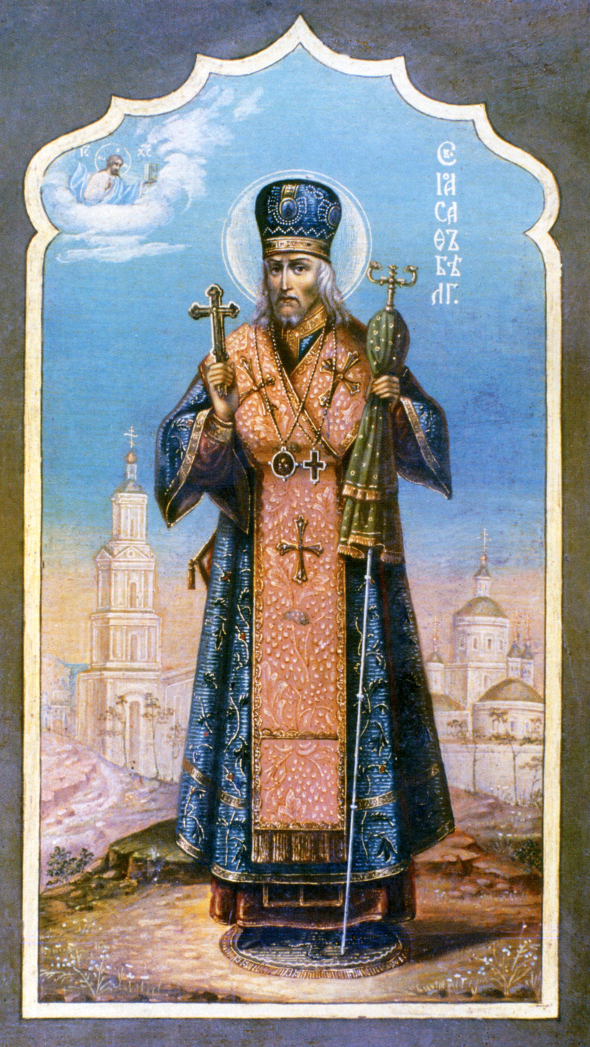 Святитель Иоасаф Белгородский + Православный Церковный календарь
