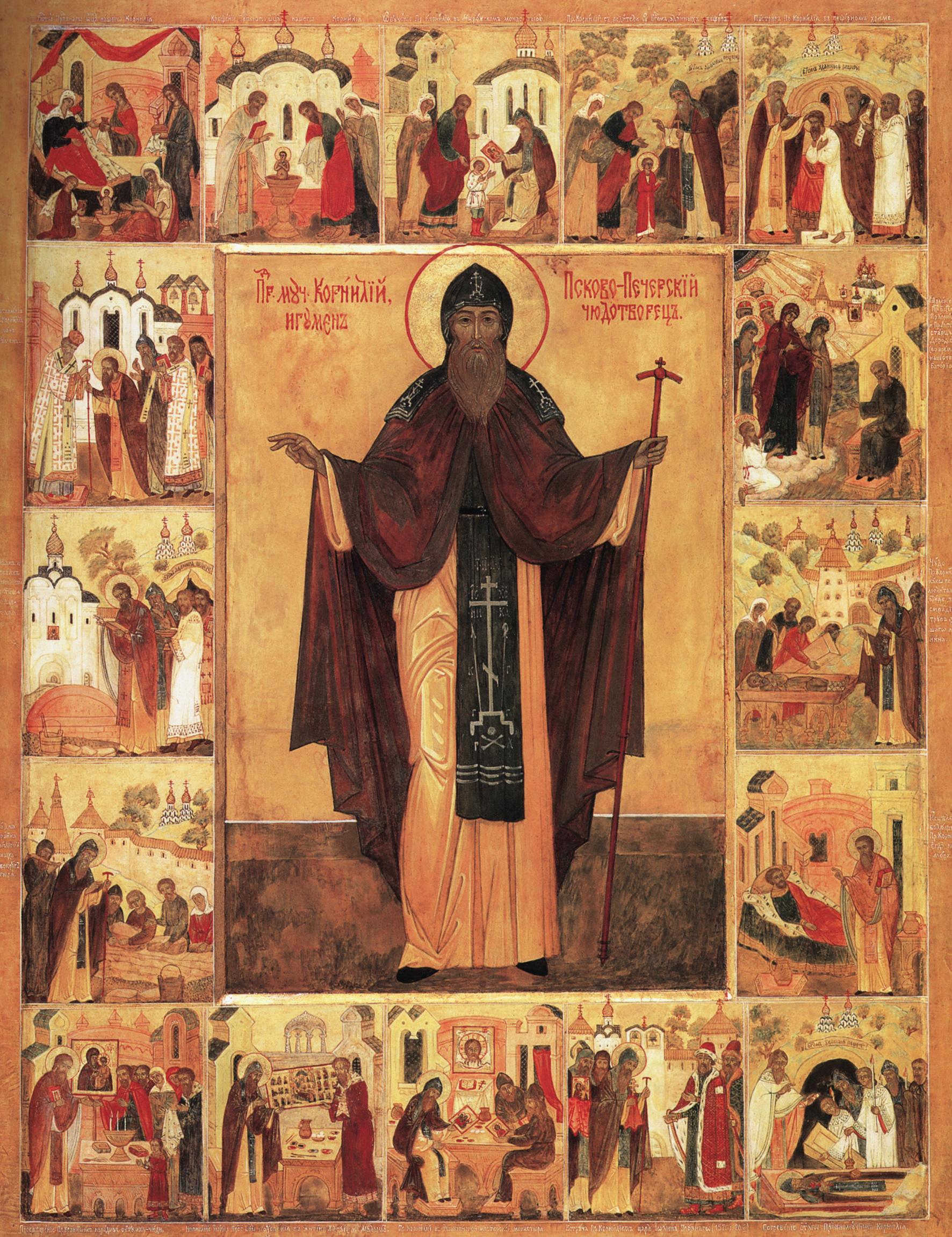 Картинки по запросу Житие преподобномученика Корнилия Псково-Печерского