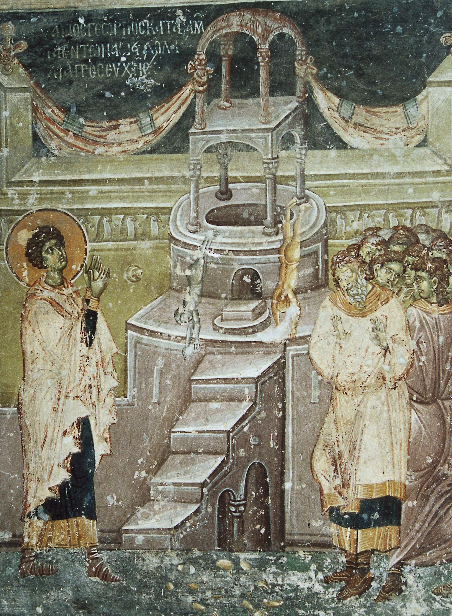 Православный церковный на каждый день 2018 г календарь