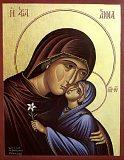 Анна, Мать Пресвятой Богородицы.