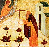 Преподобный Савватий возносит хвалу Богу
