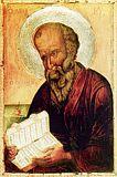 Апостол Иоанн Богослов.