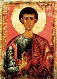 Апостол Фома.