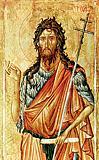 Святой Иоаннн Предтеча