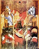 Святители Спиридон Тримифунтский и Власий Севастийский