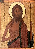 Иоанн Предтеча.