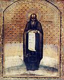 Преподобный Трифон Печенегский