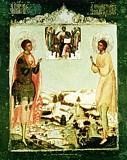 Святые мученики Уар и Артемий Веркольский