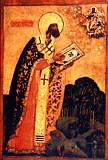 Святитель Феодор