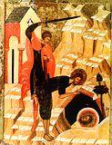 Усекновение главы Иоанна Предтечи.
