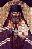 Свт. Иоанн Сан-Францисский.