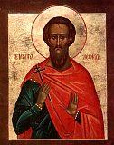 Мученик Леонид