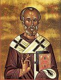 Святитель Николай.