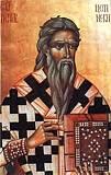 Петр Цетинский