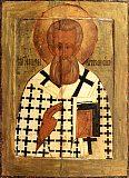 Афанасий Великий,патриарх  Александрийский