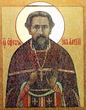 Алексий Бенеманский.