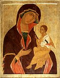 Икона Божией Матери 'Одигитрия Грузинская'