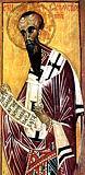 Василий Кесарийский и Каппадокийский