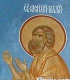 Василий Московский, Блаженный