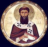 Григорий Палама.