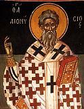 Дионисий Александрийский