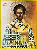 Священномученик Елевферий