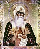 Ермоген Патриарх Московский