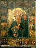 Иоанн Евангелист.