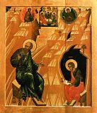 Иоанн Богослов на острове Патмос.