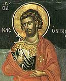 Клеоник Амасийский