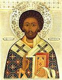 Лукиан Печерский, сщмч.