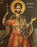 Никифор Кесарийский