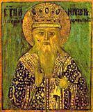 Никифор Цареградский