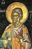 Пигасий Персидский.