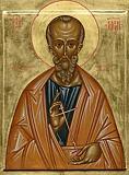 Родион апостол.