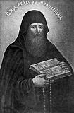 Феодор Молчаливый, Печерский