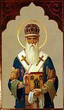 Святитель Фотий
