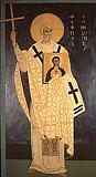 Фотий Константинопольский