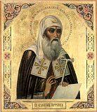 Святитель Ермоген, патриарх Московский.