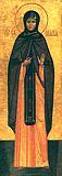 Мария, мать Сергия Радонежского