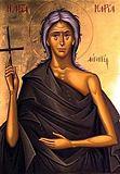 Прп. Мария Египетская.