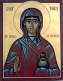 Мария мироносица