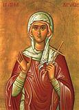 Хрисия дева Римская
