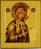 Икона Божией Матери Боголюбская.